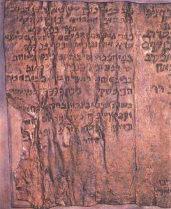 Copper Scroll Replica A